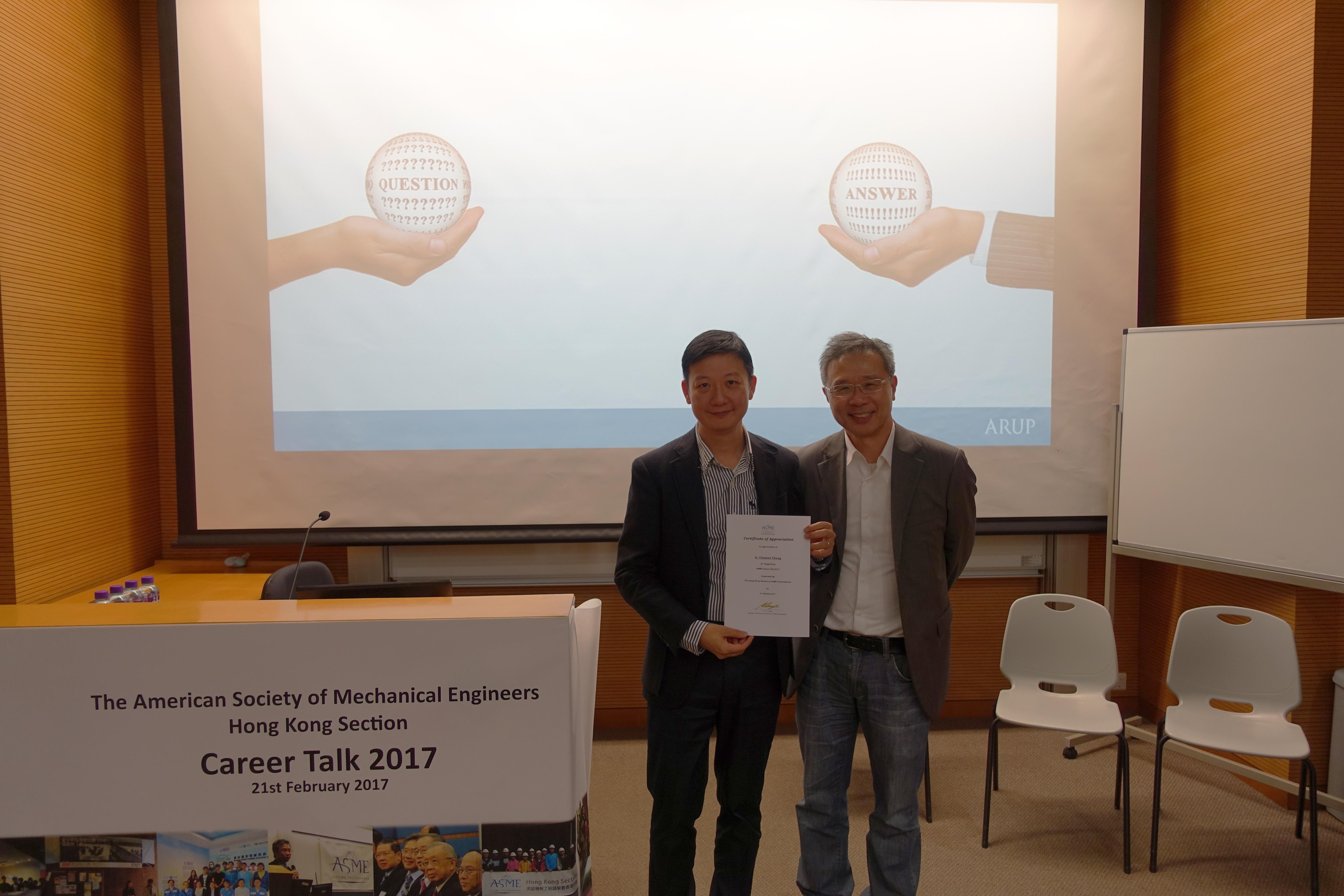 Past Events | ASME Hong Kong Chapter
